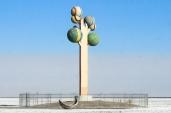 Great Salt Lake - Metaphor: The Tree of Utah